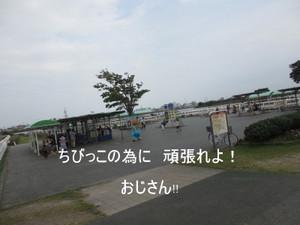 Img_7326_800x600