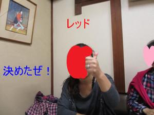 Img_7555_800x600
